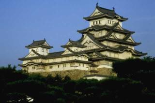 Japan 639 (2)